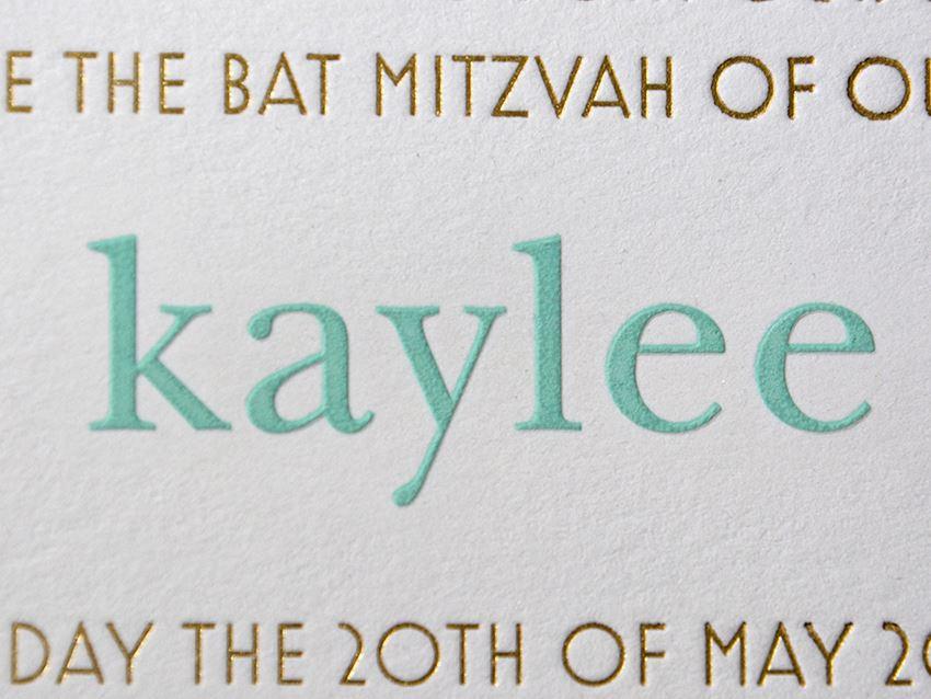 Bat Mitzvah Engraving